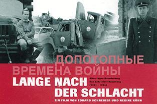Plakat zum Film Lange nach der Schlacht