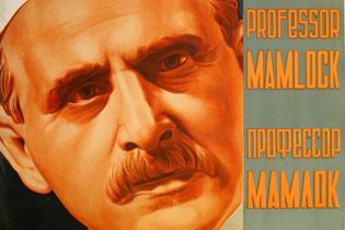 Plakat Professor Mamlock